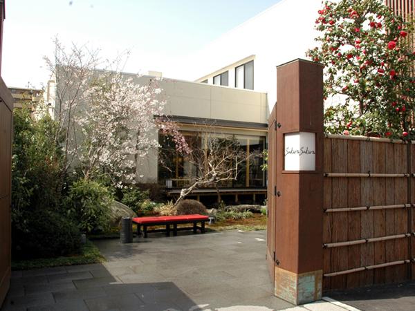 東京染井温泉SAKURA(豊島区巣鴨の日帰り温泉)
