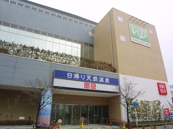 THESPA成城(東京日帰り温泉)